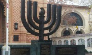 Lăcașuri de cult evreiești în București
