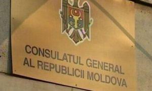 PERCHEZIȚII la consulatul Republicii Moldova la București