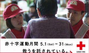 Japonia prima țară din lume care interzice celor vaccinați anti-Covid, donarea de sînge!