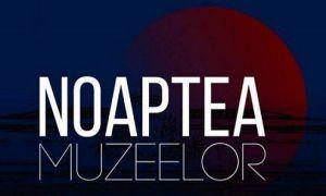 Noaptea Muzeelor 2021: Când va avea loc evenimentul și ce surprize pregătesc organizatorii