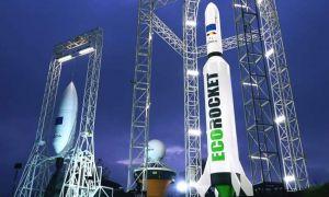 Totul despre EcoRocket, racheta realizată în România care va fi lansată de pe mare în luna august