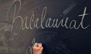 BAC 2021. Peste 133.000 de absolvenți s-au înscris pentru proba scrisă la Limba română, programată luni