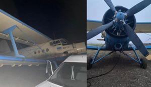 Polițiștii cer intervenția lui Iohannis pentru a opri avioanele MAFIEI ȚIGĂRILOR