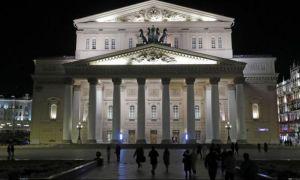 DRAMĂ pe scena Teatrului Balșoi din Moscova. Un artist a murit în timpul unei reprezentaţii