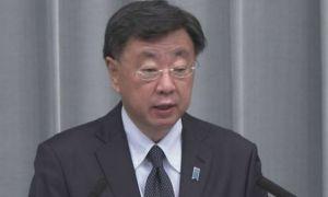 Japonia este îngrijorată de acumularea militară a Chinei