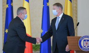 ÎNTÂLNIRE decisivă între Klaus Iohannis, Florin Cîțu și Nicolae Ciucă. Ce li se va propune USR și PSD